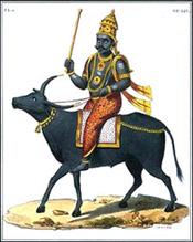 God of south Direciton